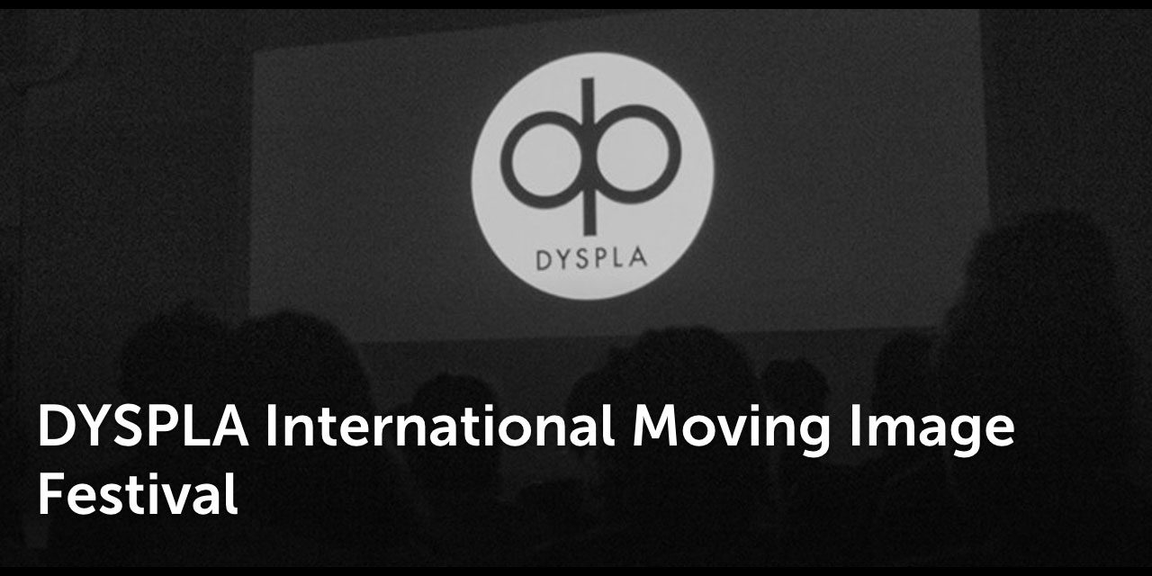 Call For Dyslexic Filmmakers! Various Deadlines! 1st Deadline April 28th 2017